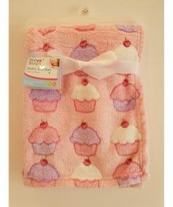 deka za bebu