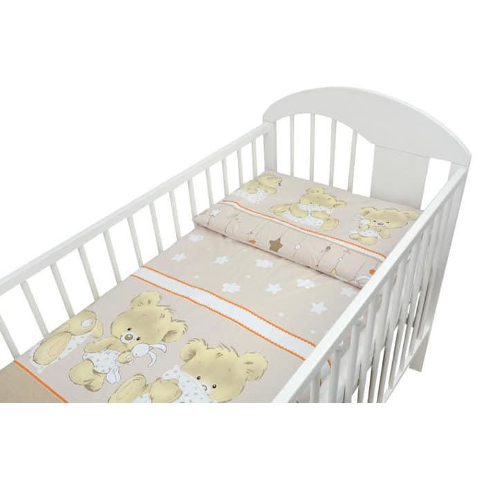 P2 posteljina za bebe ma desire 29 1