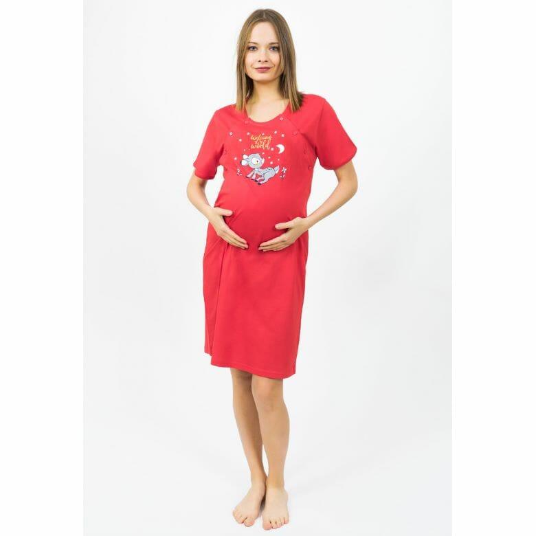 Spavaćica za trudnice – S0215