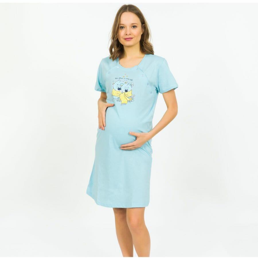 Spavaćica za trudnice – S0219